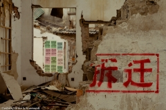 wibior_China-45